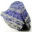 ลาพิส ลาซูลี่ Lapis Lazuli ก้อนธรรมชาติ ขนาดใหญ่ (716g) thumbnail 3