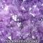 ▽โพรงอเมทิสต์ ( Amethyst Geode) ตั้งโต๊ะ (17.66KG) thumbnail 9