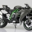 1/12 Complete Motorcycle Model Kawasaki Ninja H2(Released) thumbnail 3