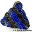 ▽ลาพิส ลาซูลี่ Lapis Lazuli ก้อนธรรมชาติ (12g) thumbnail 1