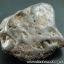 ▽แร่ภูเขาควาย หินมงคลจากภูเขาควาย (41g) thumbnail 1
