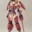 Frame Arms Girl - Jinrai Plastic Model [Fresh Skin Limbs Append] (In-stock) thumbnail 7