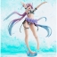 Excellent Model LIMITED - Active Raid: Liko Complete Figure(Limited Pre-order) thumbnail 4
