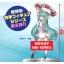 [Prize Figure] Vocaloid - Hatsune Miku - Natsufuku ver. (Pre-order) thumbnail 2