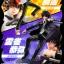 G.E.M.Series - Sawada Tsunayoshi & Hibari Kyouya & Reborn Set (Limited Pre-order) thumbnail 17