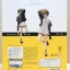 Ritsu Tainaka ~5th Anniversary~ (In-stock) thumbnail 2