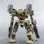 V.I. Series Armored Core GA GAN01 Sunshine L Plastic Model Kit(Pre-order) thumbnail 12