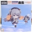 Nendoroid - Kantai Collection -Kan Colle- Kashima Limited (In-stock) thumbnail 1