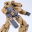 Frame Arms 1/100 32 Model 5 Zenrai:RE Plastic Model(Pre-order) thumbnail 12