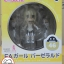 Cu-poche - Frame Arms Girl: FA Girl Baselard Posable Figure(In-Stock) thumbnail 1