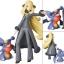PPP - Pokemon: Cynthia Complete Figure(Pre-order) thumbnail 1