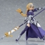 figma - Fate/Grand Order: Ruler/Jeanne d'Arc (Pre-order) thumbnail 4