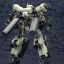 Frame Arms 1/100 Extend Arms 03 -EXF-10/32 Greifen Expansion Parts Set- :RE Plastic Model(Pre-order) thumbnail 4