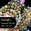 ▽[โปรโมชั่น] สร้อยข้อมือ ไหมทอง (Rutilated Quartz ) 8-10.5 mm. (06-09-17) thumbnail 1