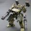 V.I. Series Armored Core GA GAN01 Sunshine L Plastic Model Kit(Pre-order) thumbnail 14