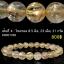 ▽[โปรโมชั่น] สร้อยข้อมือ ไหมทอง (Rutilated Quartz ) 8-9 mm. (02-09-17) thumbnail 5