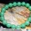 สร้อยข้อมือ กรีนอะเวนจูรีน (Green Aventurine) 10mm. thumbnail 2