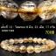 ▽[โปรโมชั่น] สร้อยข้อมือ ไหมทอง (Rutilated Quartz ) 8-9 mm. (02-09-17) thumbnail 13
