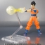 Dragon Ball Z - S.H.Figuarts Ultimate Son Gohan thumbnail 6