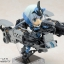 Cu-poche - Frame Arms Girl: FA Girl Stylet Posable Figure(Pre-order) thumbnail 12
