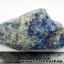 ▽ลาพิส ลาซูลี่ Lapis Lazuli ก้อนธรรมชาติ (108g) thumbnail 3
