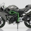 1/12 Complete Motorcycle Model Kawasaki Ninja H2(Released) thumbnail 2