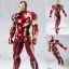 "S.H. Figuarts - Iron Man Mark 46 ""Captain America: Civil War""(Pre-order) thumbnail 1"