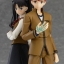 figma - Fate/stay night [Unlimited Blade Works]: Shirou Emiya 2.0(Pre-order) thumbnail 6