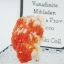 ▽Vanadinite -Morocco (5.7g) thumbnail 1