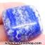 ลาพิส ลาซูลี่ Lapis Lazuli ขัดมันขนาดพกพา (48g) thumbnail 4