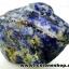 ▽ลาพิส ลาซูลี่ Lapis Lazuli ก้อนธรรมชาติ (184g) thumbnail 6