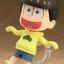 Nendoroid - Osomatsu-san: Jyushimatsu Matsuno(Pre-order) thumbnail 3