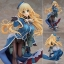 Kantai Collection -Kan Colle- Atago Light Armament Ver. 1/8 Complete Figure(Pre-order) thumbnail 1