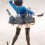 Kantai Collection -Kan Colle- Takao 1/8 Complete Figure(Pre-order) thumbnail 6