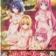 To Love Ru: Darkness Art Book Harem Gold (Collector's Edition Comics) thumbnail 3