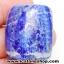 ลาพิส ลาซูลี่ Lapis Lazuli ขัดมันขนาดพกพา (36g) thumbnail 2