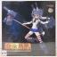 Kantai Collection -Kan Colle- Alloy Shimakaze (In-stock) thumbnail 1