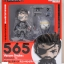 Nendoroid - Metal Gear Solid V: The Phantom Pain: Venom Snake Sneaking Suit Ver. (In-stock) thumbnail 1
