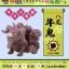 G.E.M.Series Gaiden - Uzumaki Naruto to Bijuu Tachi Aniplex Plus (Limited Pre-order) thumbnail 18