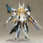 Frame Arms Girl - Baselard Plastic Model(In-Stock) thumbnail 22