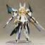 Frame Arms Girl - Baselard Plastic Model thumbnail 22