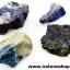 ลาพิส ลาซูลี่ Lapis Lazuli ก้อนธรรมชาติ 7 ชิ้น (107g) thumbnail 4