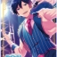 Ensemble Stars! Clear Card Storage File w/Gum (CANDY TOY)(Pre-order) thumbnail 2