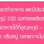 แม่พิมพ์ซิลิโคนวุ้นแฟนซี ดอกรัก 4.5 CM 12 ชิ้น thumbnail 5