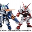"NXEDGE STYLE [MS UNIT] Gundam Astray Blue Frame Second L ""Mobile Suit Gundam SEED Astray""(Pre-order) thumbnail 8"