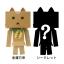 Nyanboard! - Maneki (Beckoning) Nyanboard 8Pack BOX(Pre-order) thumbnail 5