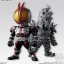 CONVERGE KAMEN RIDER 2 10Pack BOX (CANDY TOY, Tentative Name)(Pre-order) thumbnail 9
