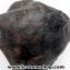 อกธรณี หรือ แร่ดูดทรัพย์ ขนาดใหญ่(9.76 Kg) thumbnail 2