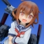 Kantai Collection -Kan Colle- Ikazuchi 1/7 Complete Figure(Pre-order) thumbnail 17