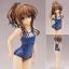 To Love-Ru Darkness - Mikan Yuuki School Swimsuit Ver. 1/7 Complete Figure(Pre-order) thumbnail 1
